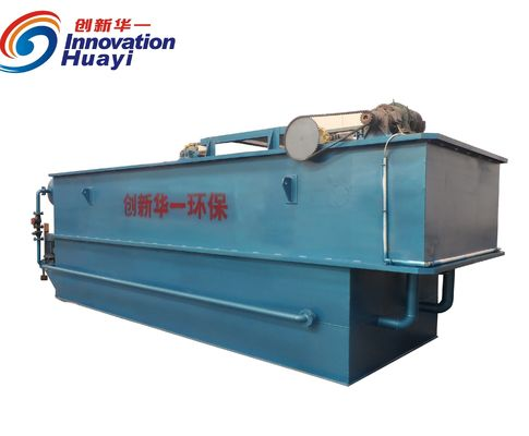 Stainless Steel Dissolved Air Flotation Equipment Compact Structure Available