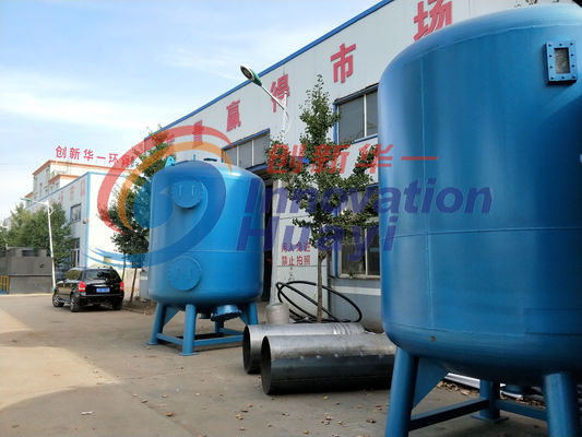 China Industrial Blue Activated Carbon Filter Filtering Suspended Matter 10-5000 m3/d distributor