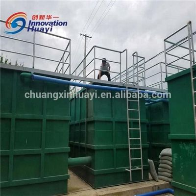China Dairy Effluent Treatment Plant ETP , Membrane Bioreactor Wastewater Treatment Plant distributor
